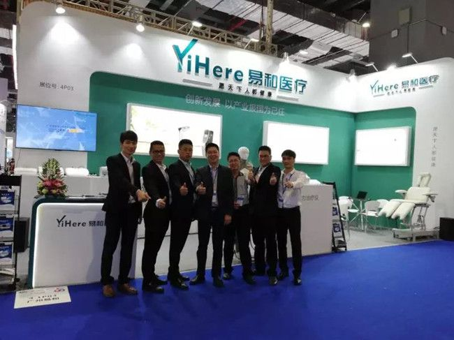 Yihere Health Brings New Products to China International Medical Equipment Expo