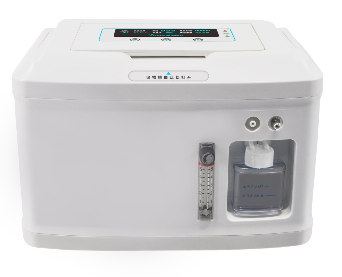Small Molecular Sieve Oxygen Concentrator